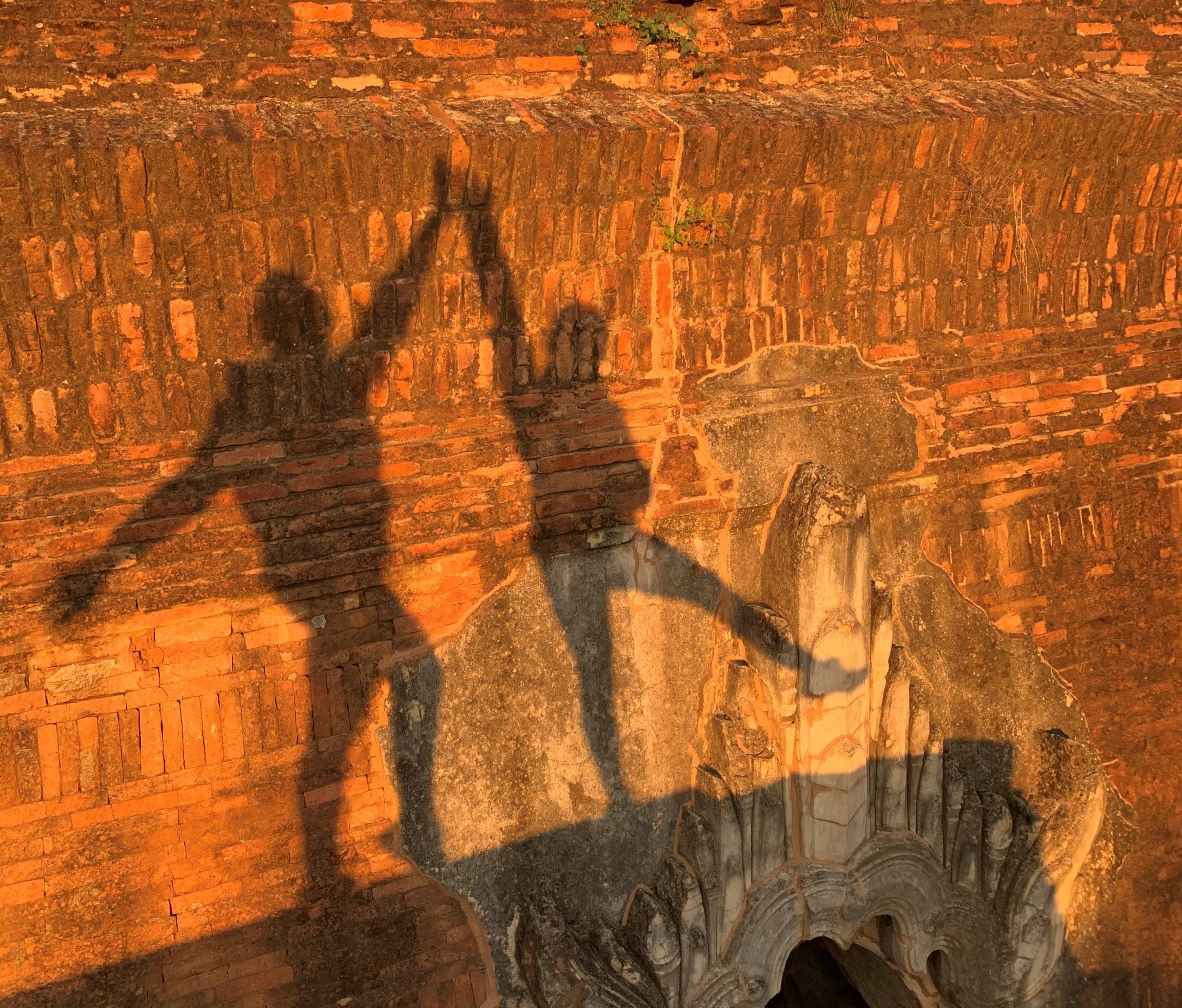 Bagan pagode