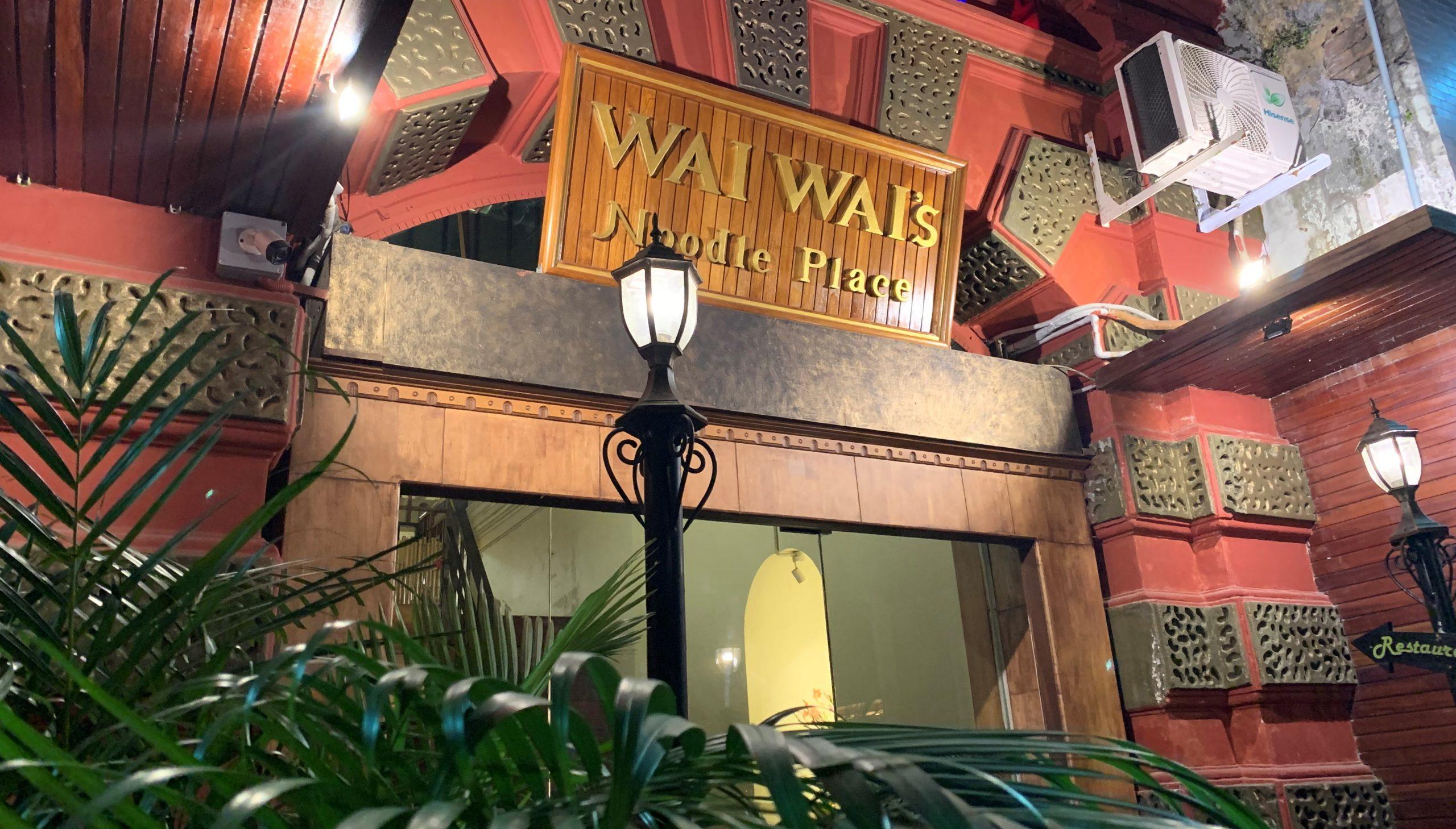 wai wai's noodle place